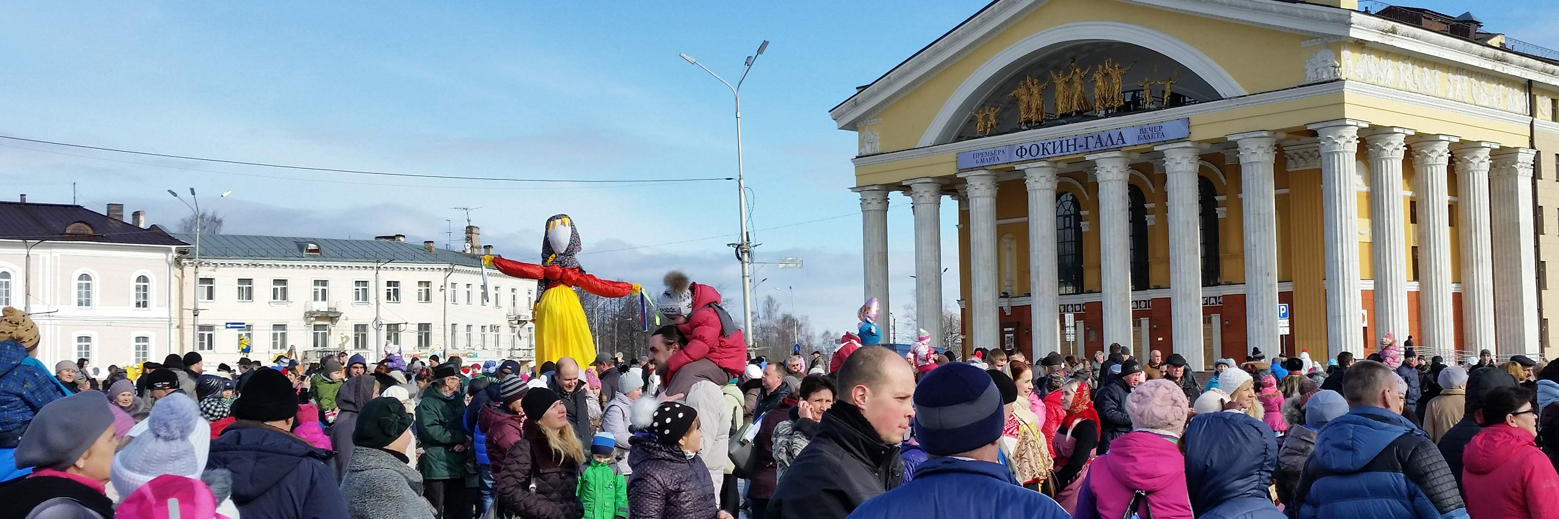 Event in Russia with crowd of people